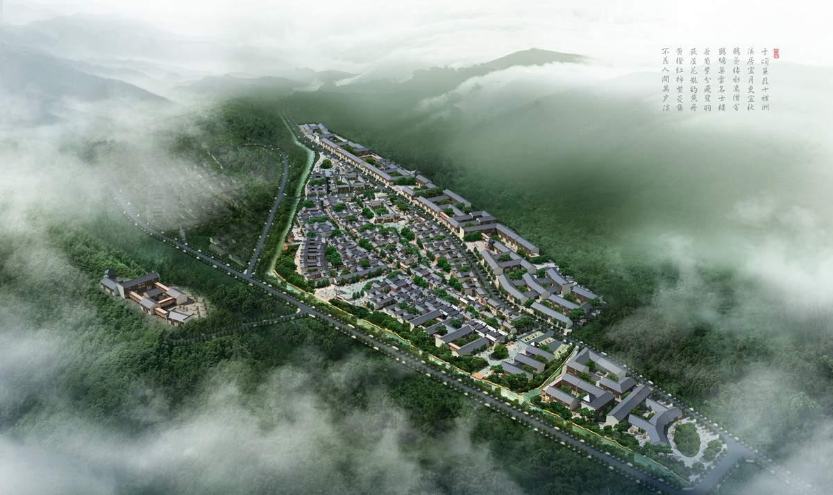 镇安规划--古镇地块