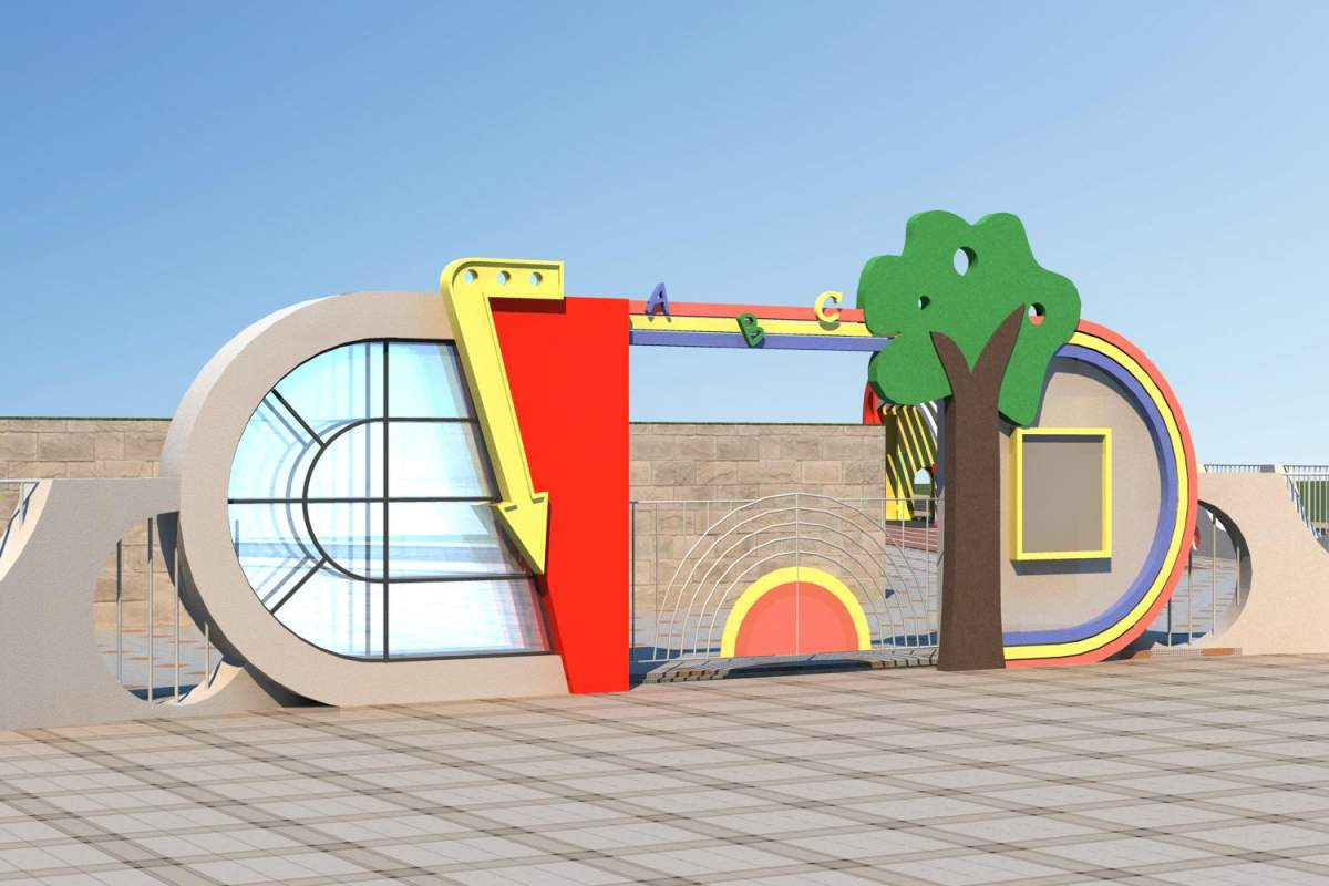 幼儿园大门