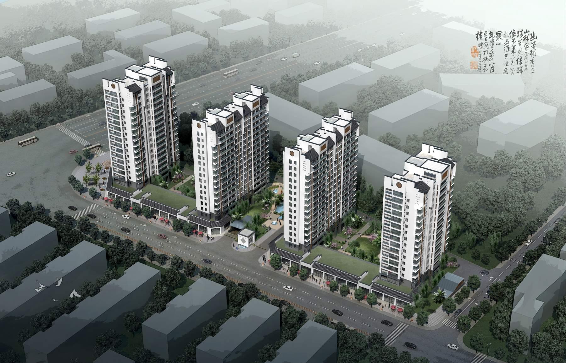 中式高层住宅楼及商业裙房