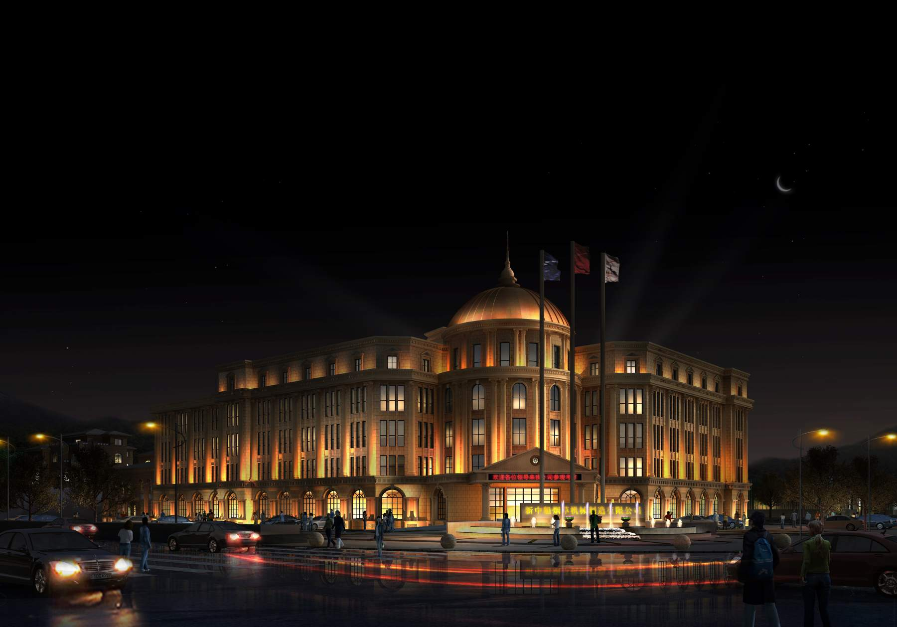 欧式办公楼