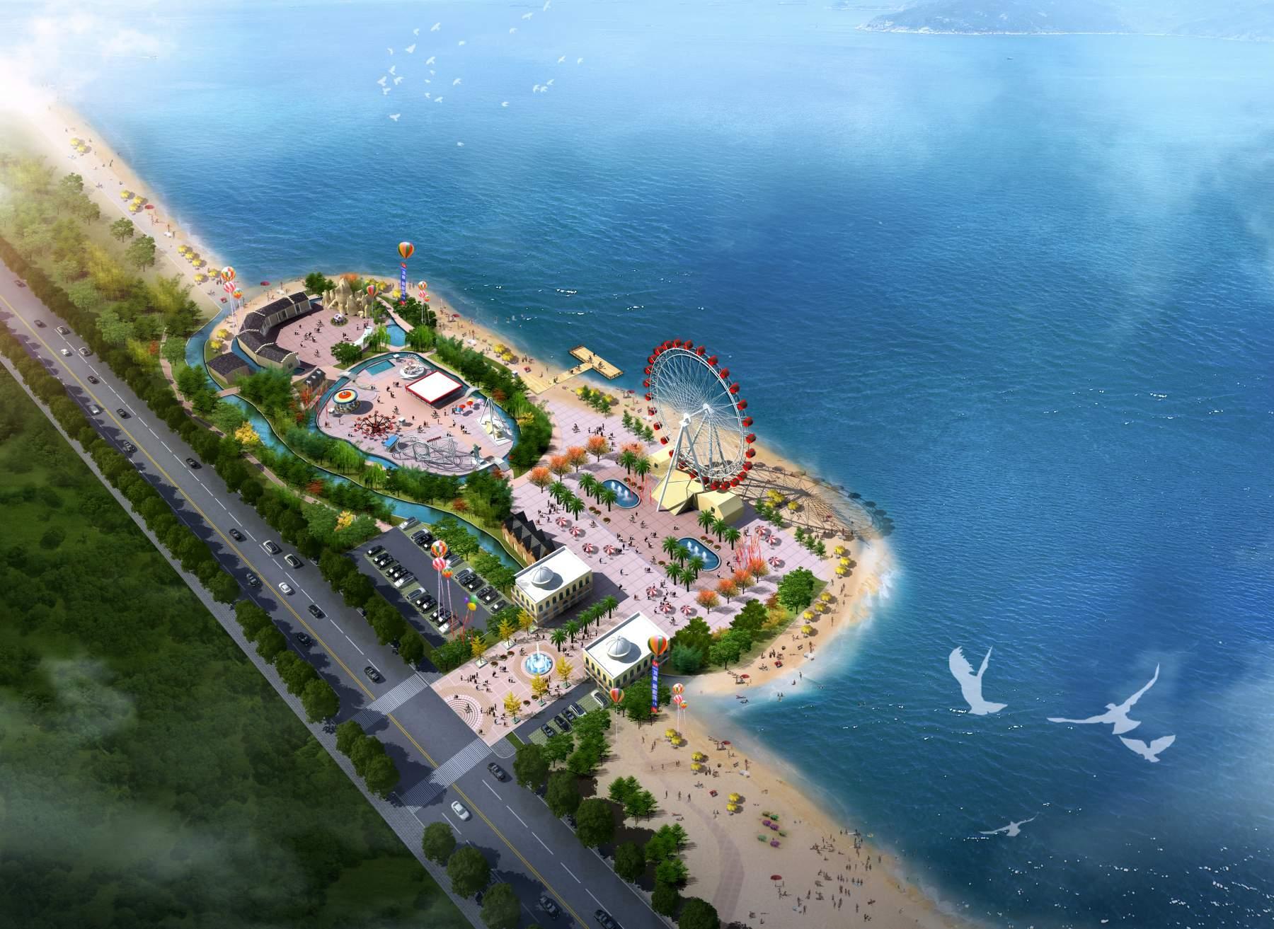 欢乐岛--大型游乐场