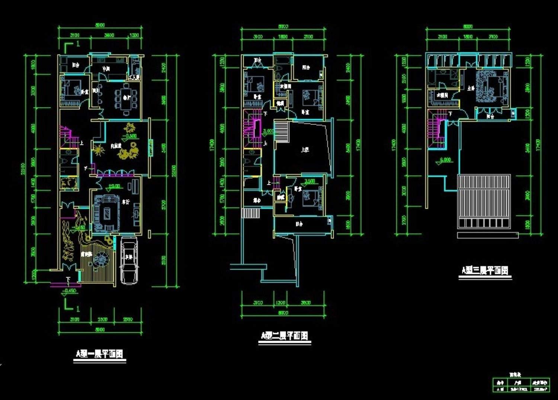 万科A型别墅平立剖面图
