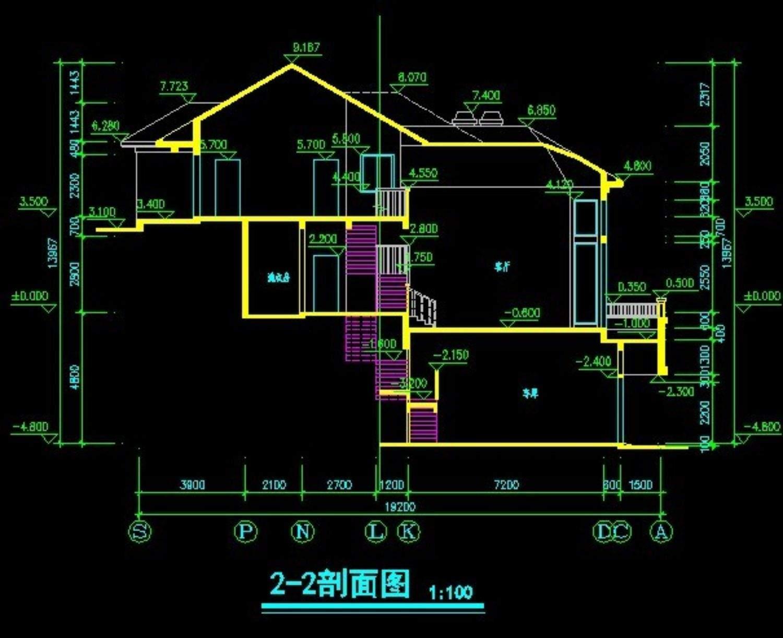 重庆保利花园24号别墅平立剖全