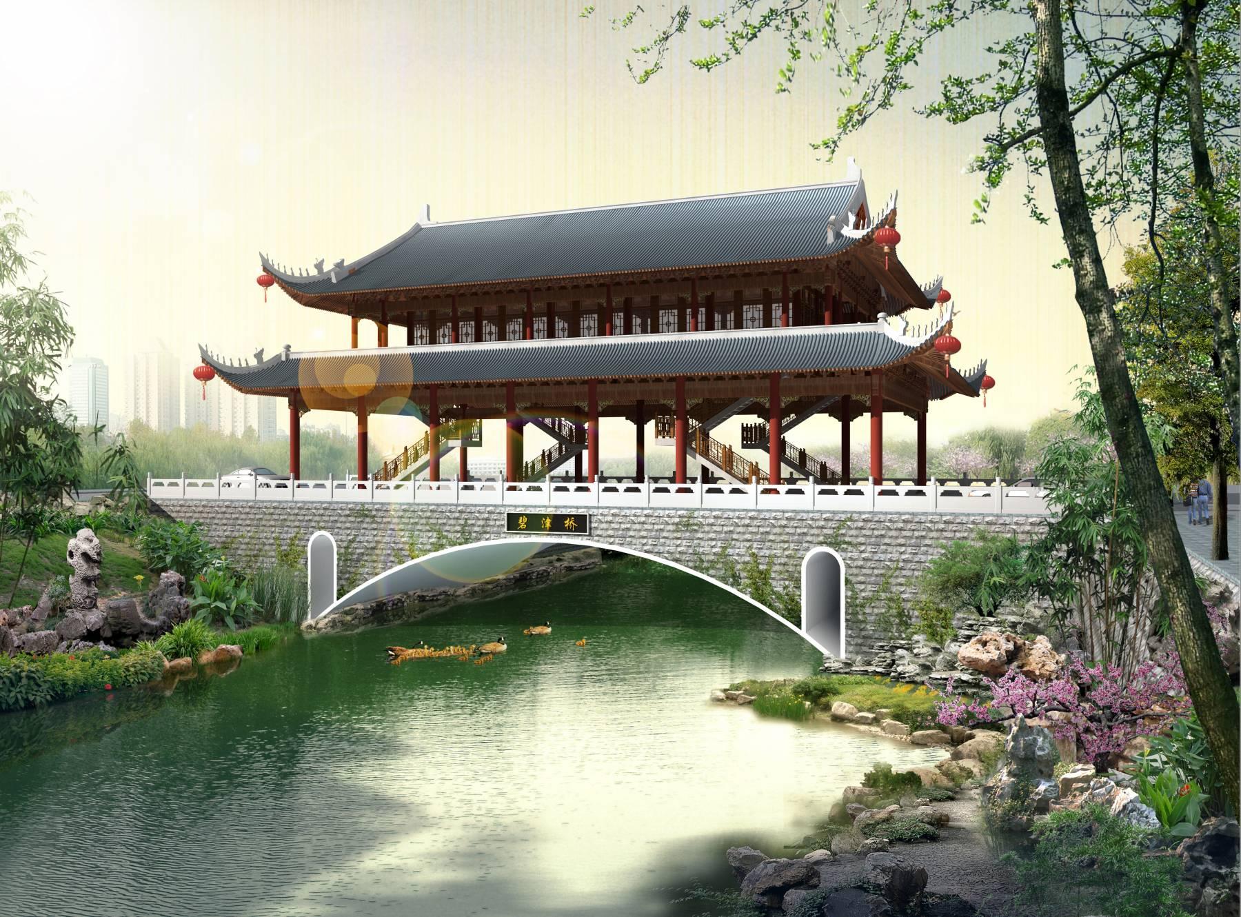 中式--大桥