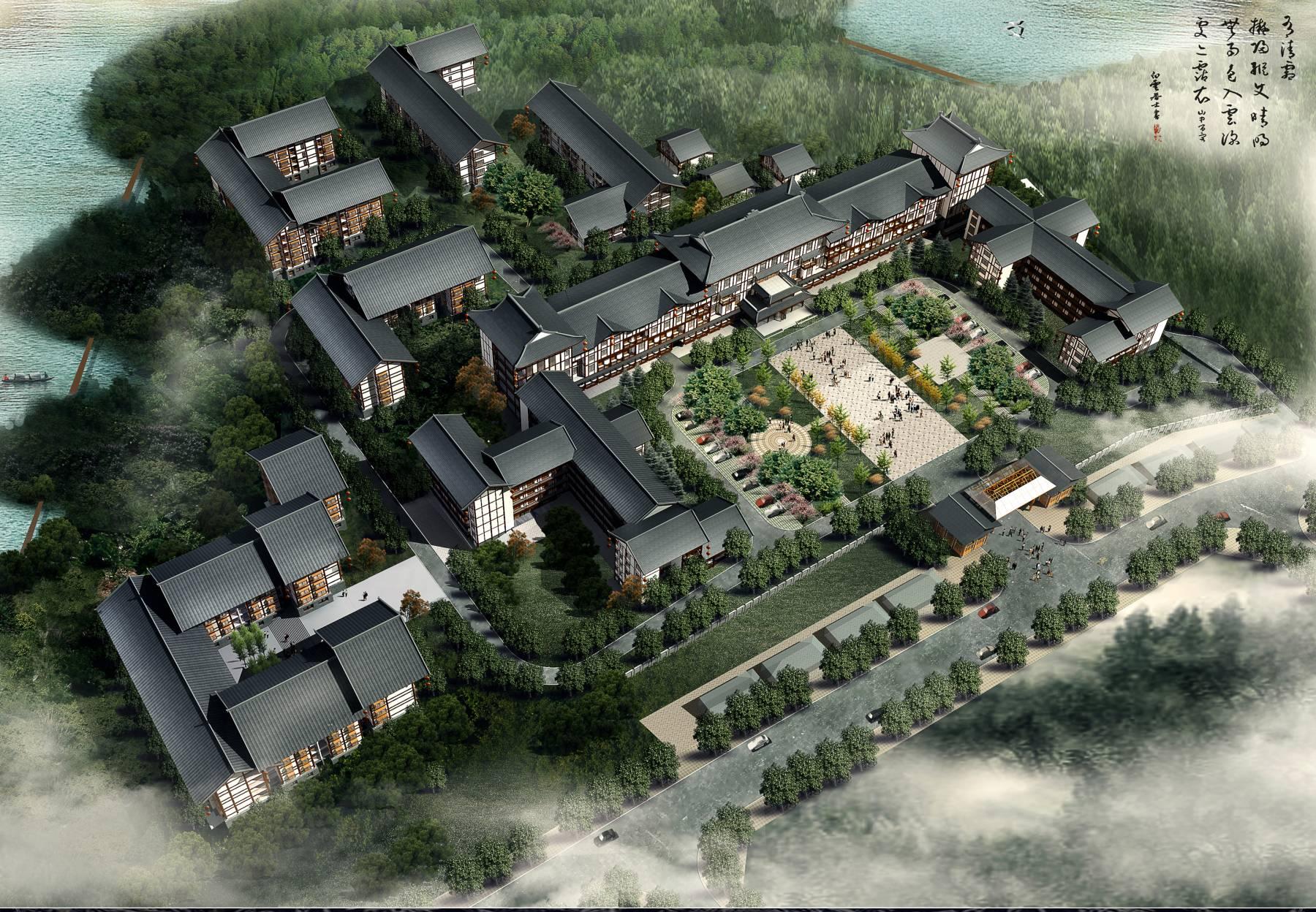 中式渡假山庄