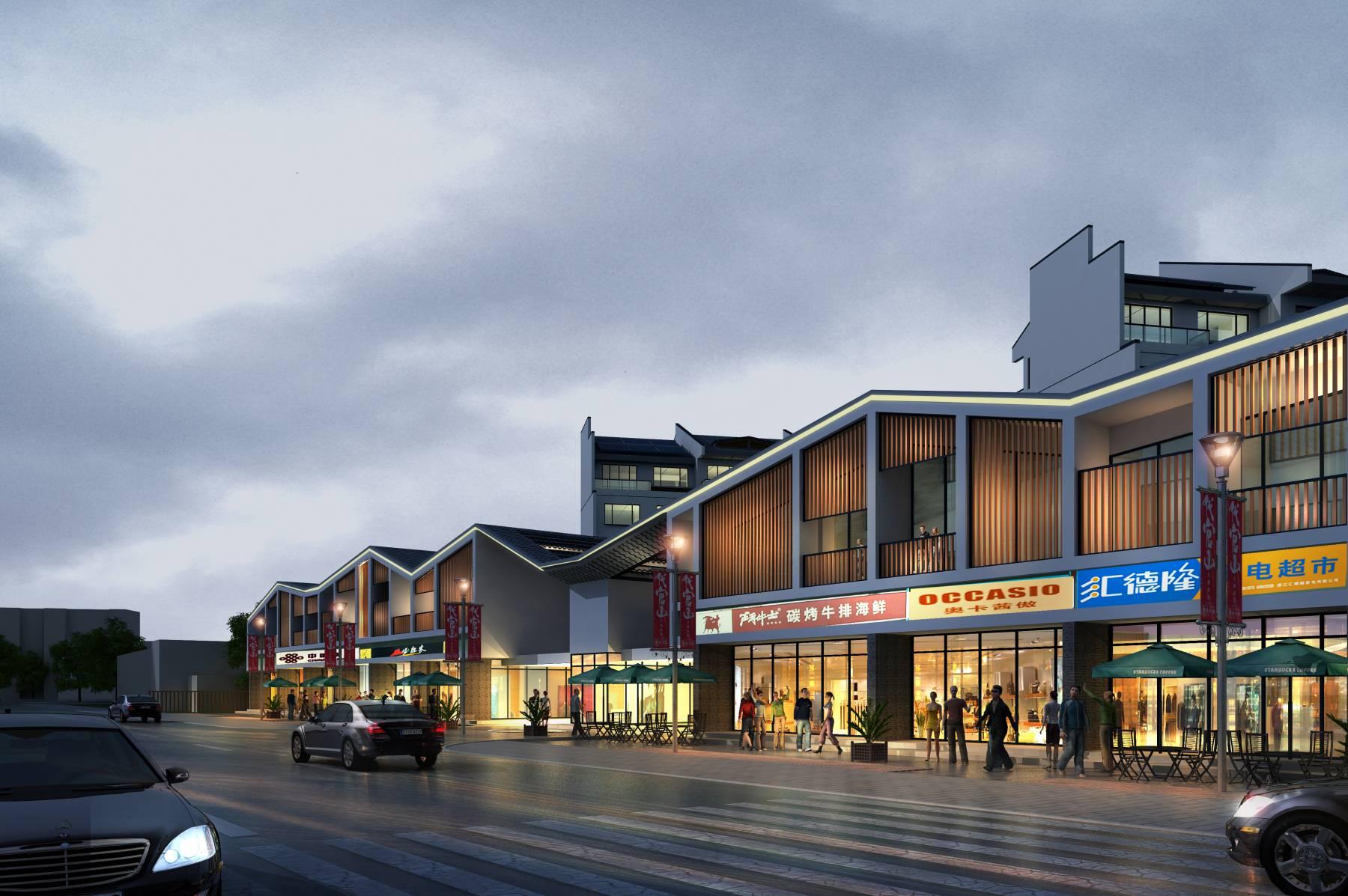 现代中式商业小区
