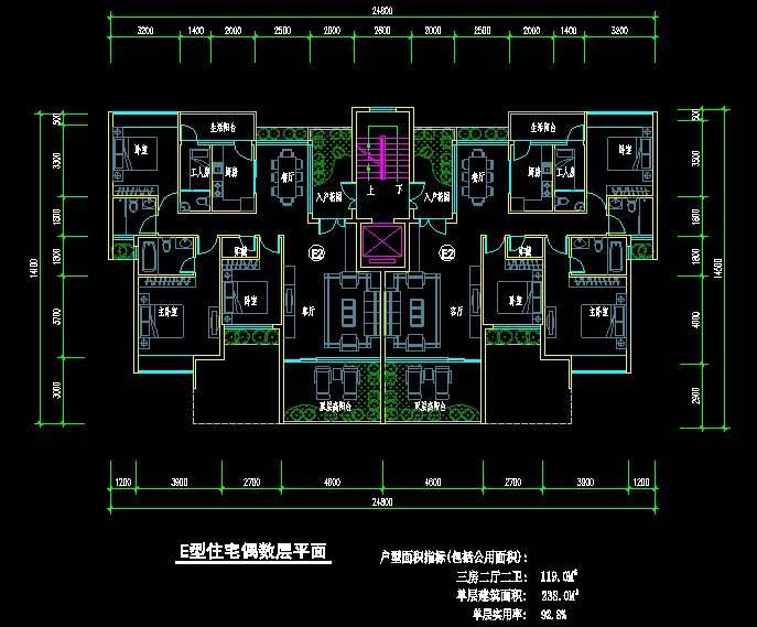 E型高层住宅平面图