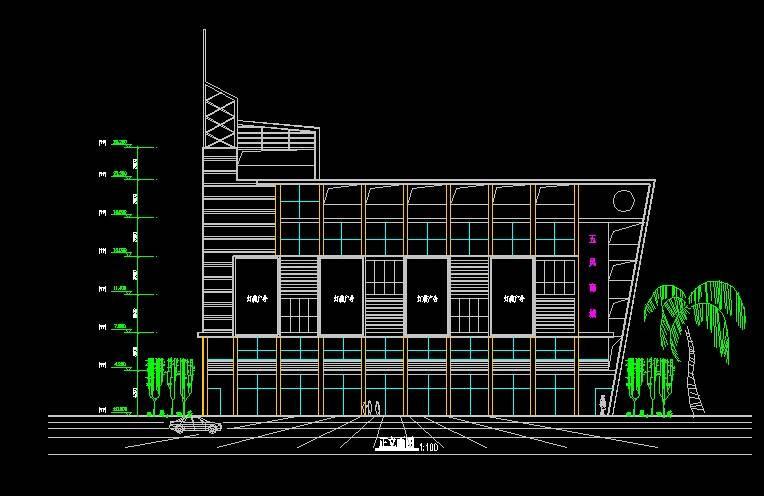 现代风格商业楼