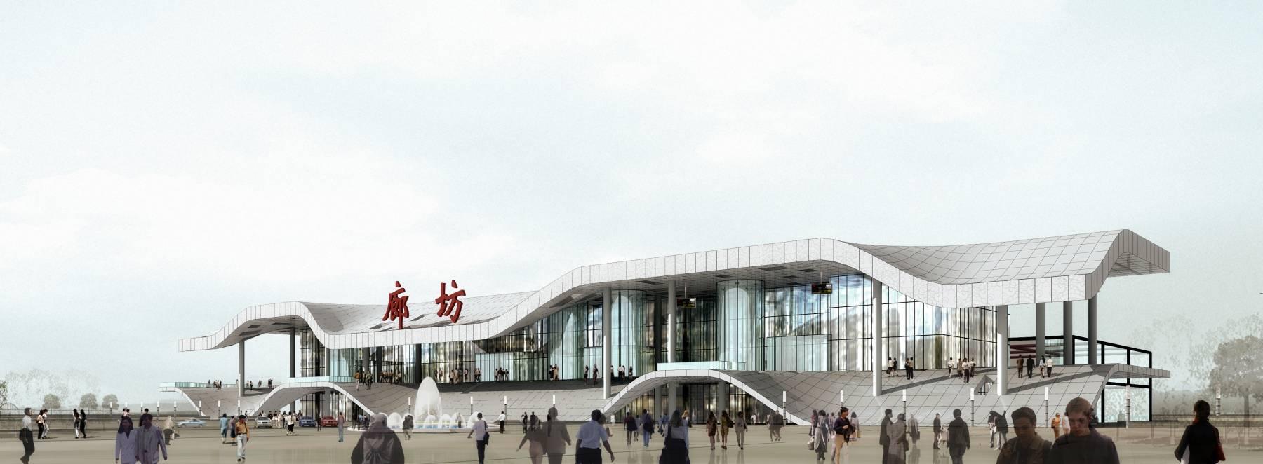 廊坊火车站