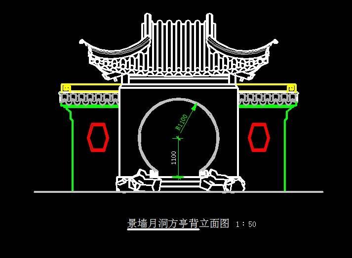 中式仿古亭