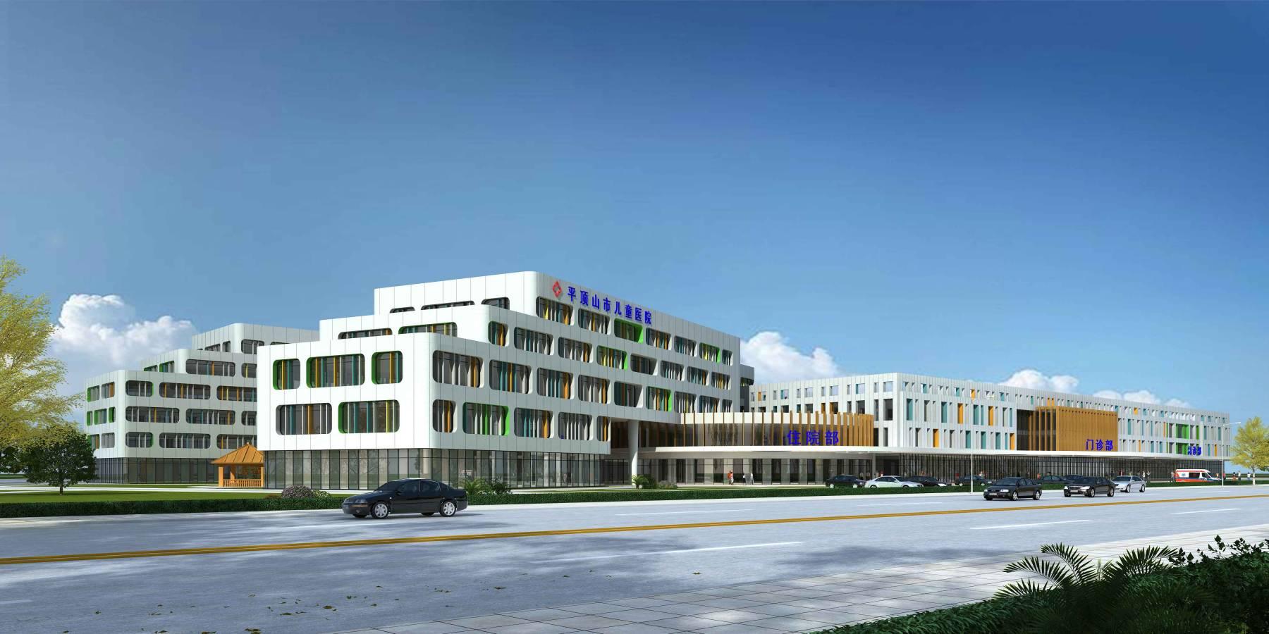 平顶山儿童医院