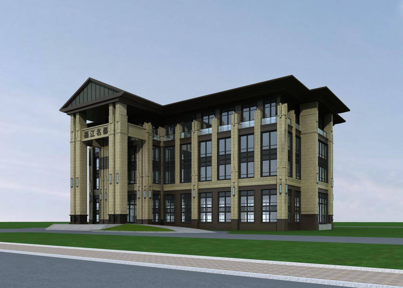 新古典风格多层办公楼