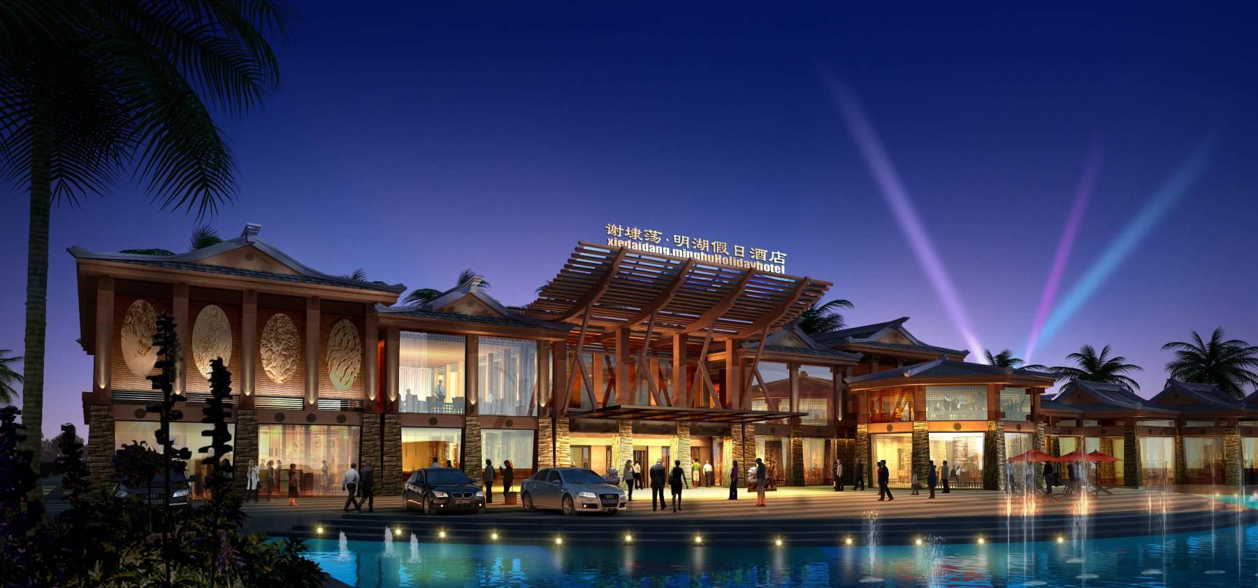 明湖假日酒店