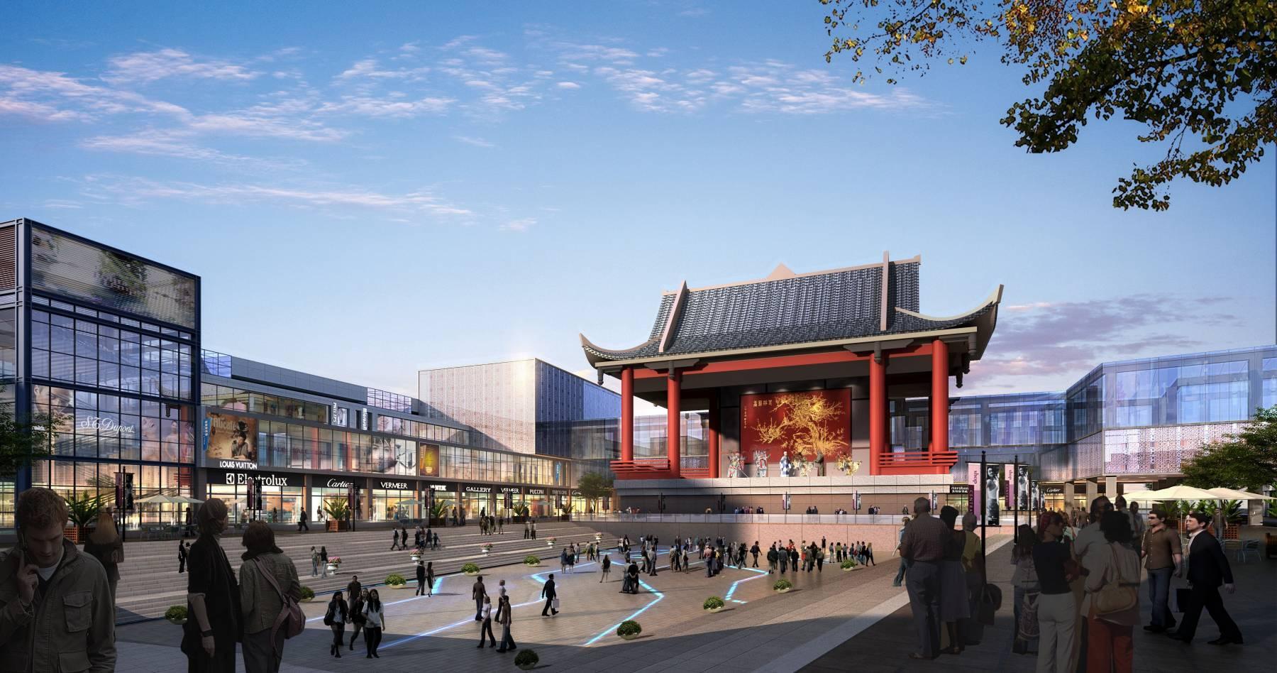 现代商业街及中式戏台