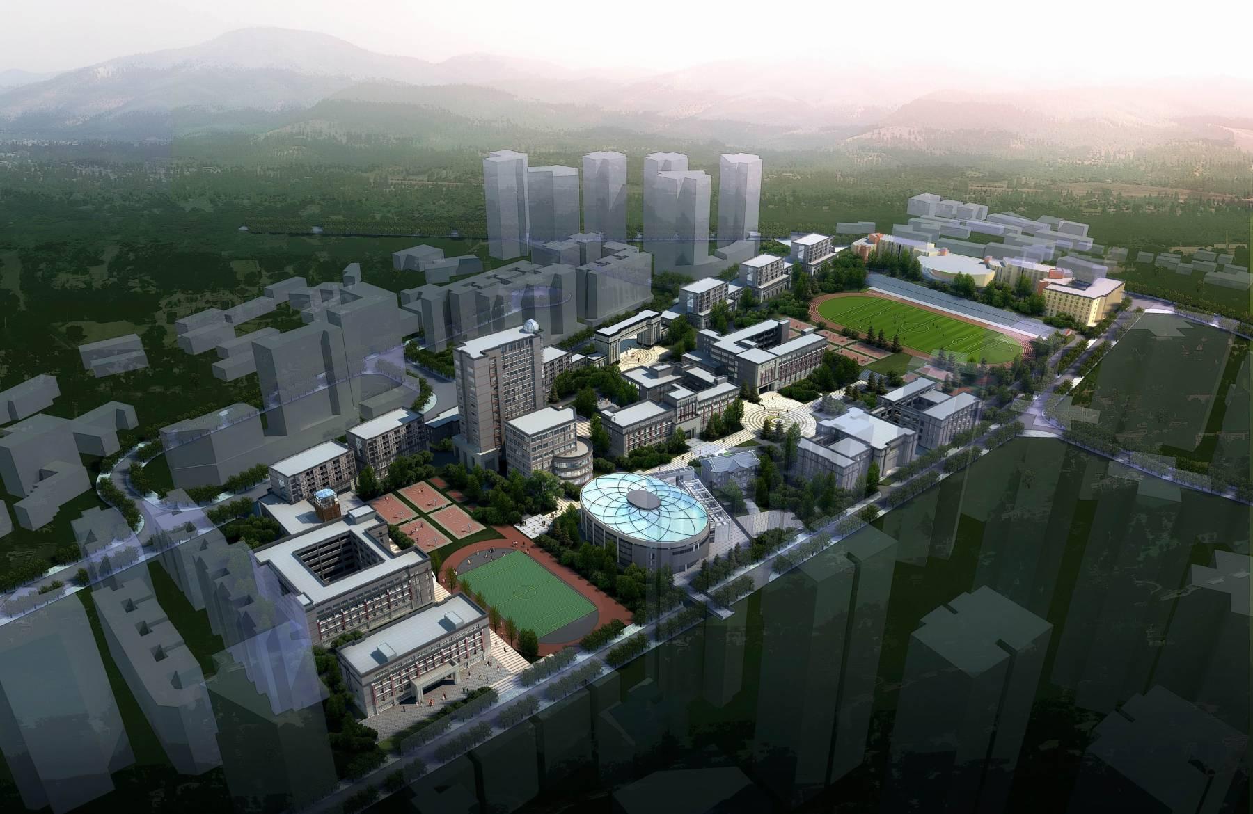 重庆第十一中学