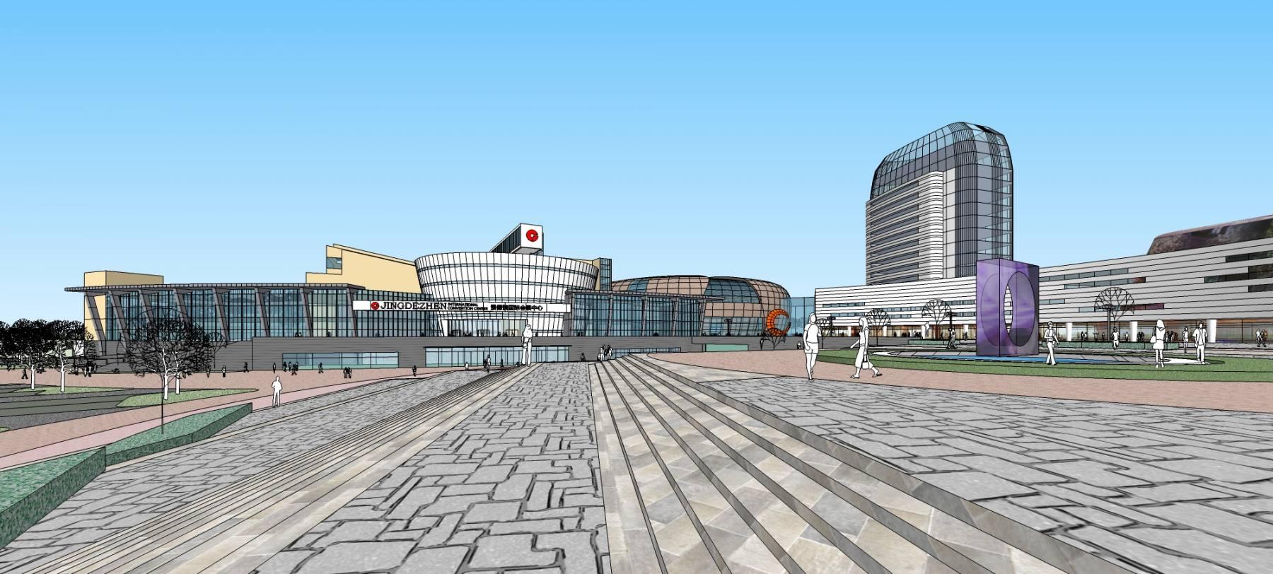 景德镇国际会展中心
