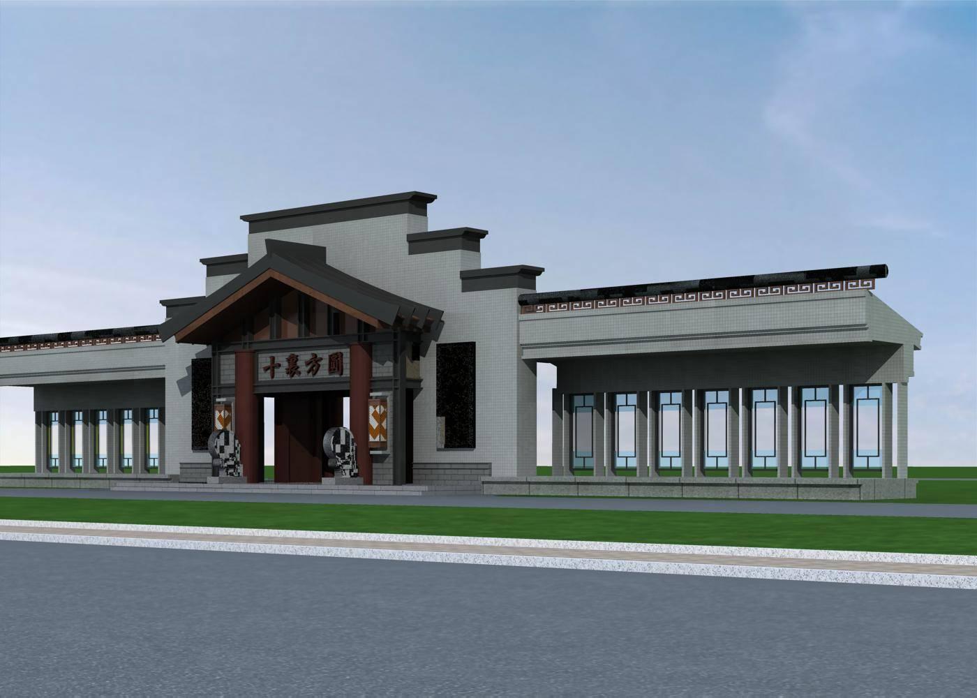 中式大门及围墙