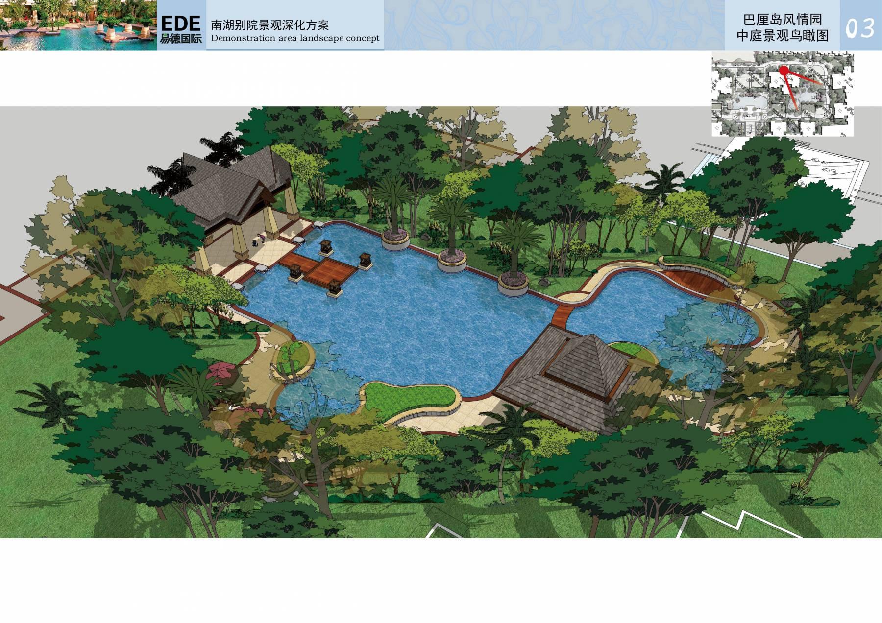 东南亚风格别墅区景观