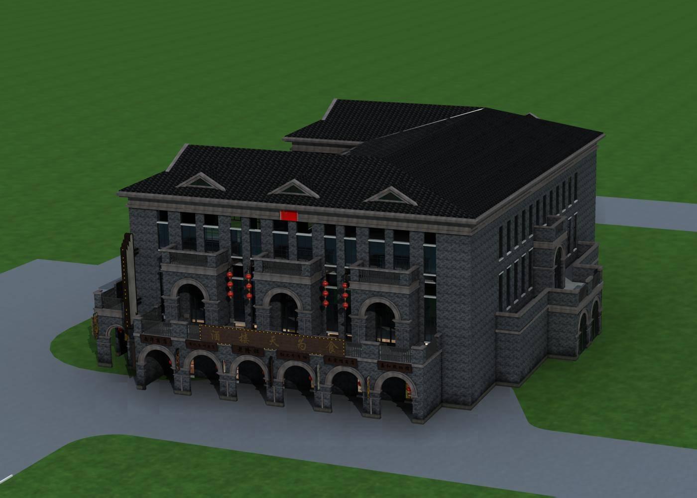 民国风格商业楼