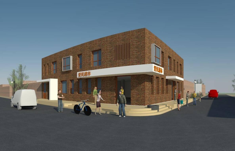 乡村超市、住宅综合体设计