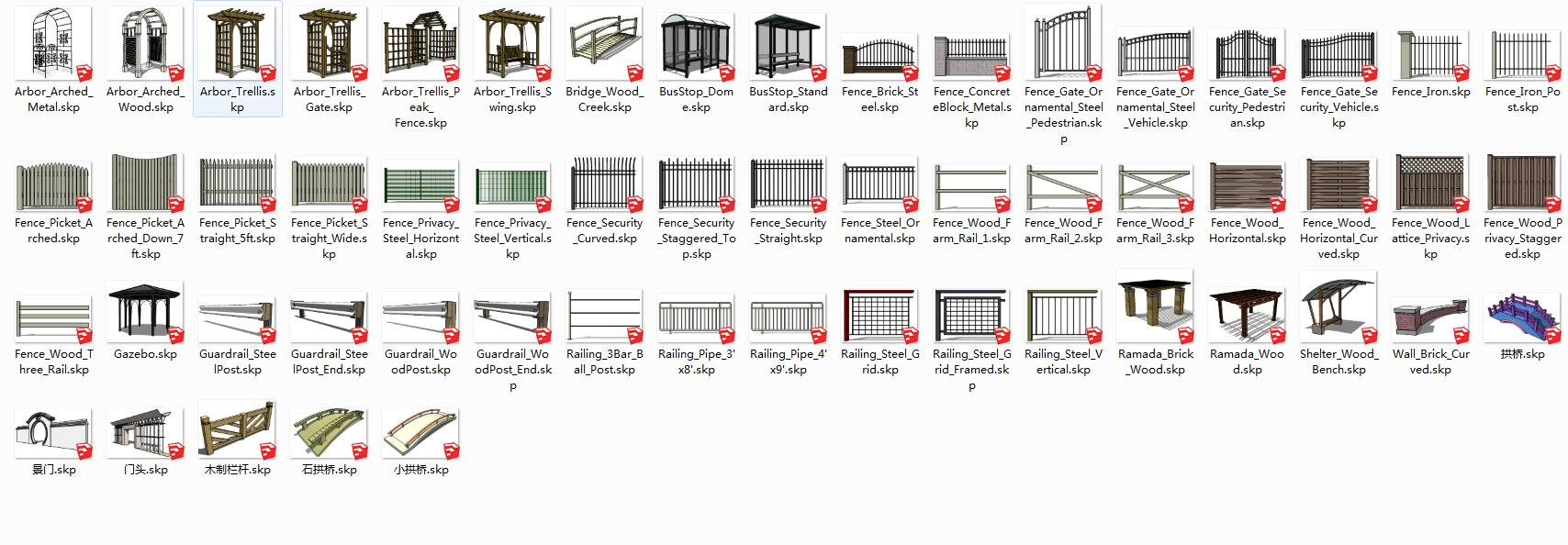 围栏 栏杆