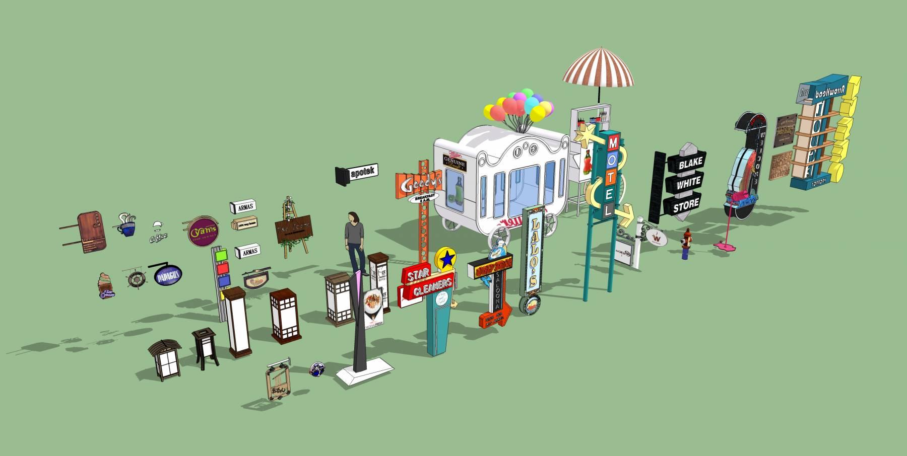 商业街广告牌特色小品构筑物su模