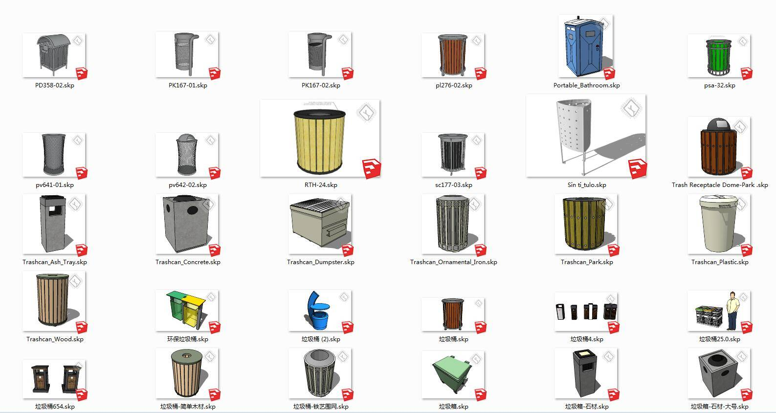 景观垃圾桶su集合