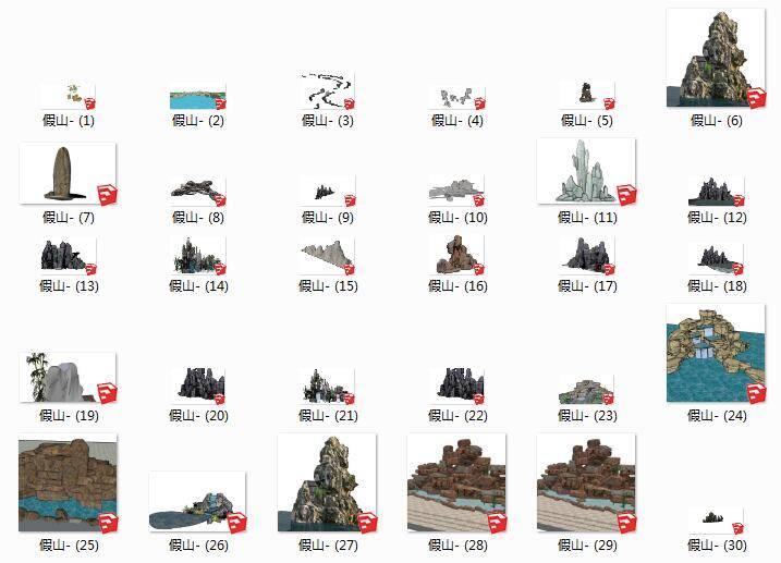 假山景石模型