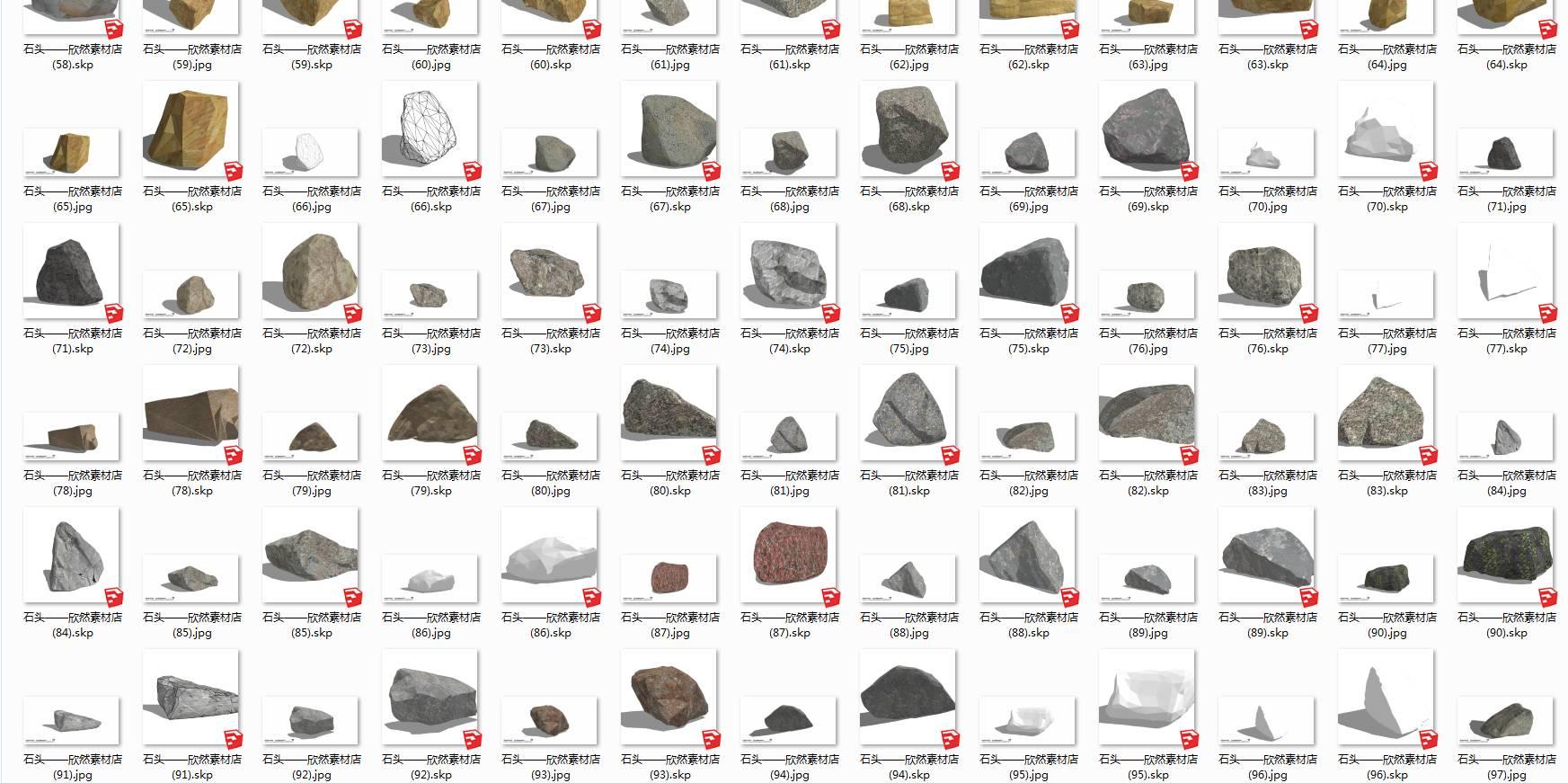 石头 假山合集(117个)